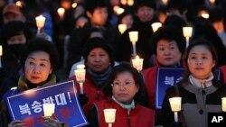 경기도 수원에서 열린 탈북자 북송반대 촛불문화제