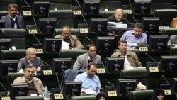 واکنش به تحریمهای نفتی علیه ایران