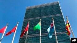 New York'taki Birleşmiş Milletler Genel Merkezi Binası