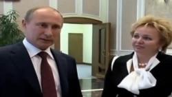 普京夫婦宣佈離婚