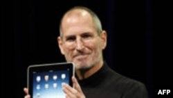 Ajped - Intimniji od laptopa, funkcionalniji od Ajfona