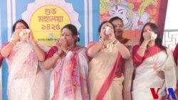 শুভ মহালয়া, সূর্যোদয়ের সাথে সাথে চণ্ডীপাঠের মধ্য দিয়ে হিন্দু ধর্মাবলম্বীরা স্বাগত জানালো দেবীকে
