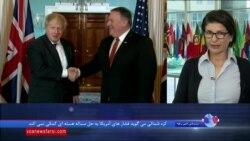 گزارش «گیتا آرین» از دیدار وزیر خارجه بریتانیا با مقامات آمریکا درباره توافق ایران