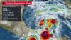 Новый тропический шторм угрожает побережью Мексиканского залива