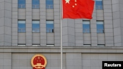 北京市第二中級人民法院2020年9月22日對任志強案做出判決(路透社)