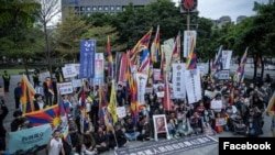 Tibetan National Uprising Day Commemorated In Taiwan.