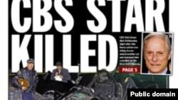 خبر درگذشت باب سایمون بر روی جلد بیشتر نشریات و رسانه های نیویورکی قرار گرفت
