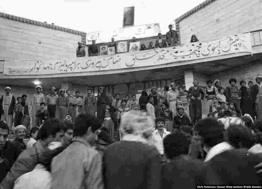 Mahabad, Public meeting. November 1979 Chris Kutschera,