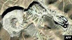 Спутниковая фотография одного из иранских ядерных объектов. Сентябрь 2009г.