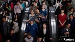 中国人民乘坐地铁