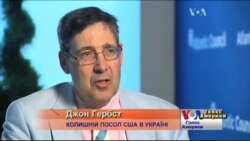 Джон Гербст: Вірю, що Україна отримає додаткову військову допомогу США