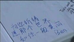 中国留学生:波士顿爆炸案发生后