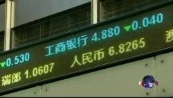 中国商务部:不存在人民币持续贬值的基础