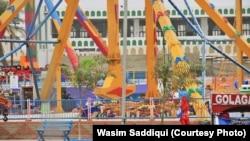 عسکری پارک کا ایک منظر