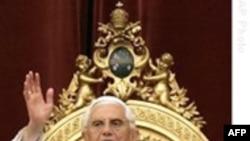 Папа Римский призвал к миру на Ближнем Востоке и в Африке