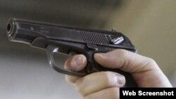 Beynəlxalq Hava Limanında silahlı şəxs saxlanılıb