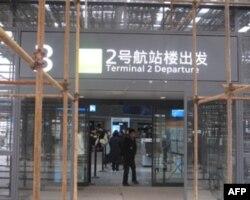 建设中的虹桥机场第二航站楼