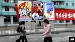 Một số vi phạm của Bắc Triều Tiên có thể lên đến mức 'tội phạm chống nhân loại.'