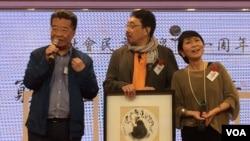 前政協委員劉夢熊(左)11月18日參加泛民社民連黨慶