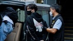 粵語新聞 晚上9-10點 : 香港賢學思政3人被控串謀顛覆還柙候訊 學者質疑警方濫用國安觀念