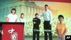 Video called 'Experience China,'' features basketball superstar Yao Ming, piano virtuoso Lang Lang and Chinese astronaut Yang Liwei along with ordinary Chinese people.