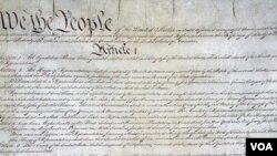 Izvadak iz američkog Ustava