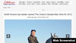 Kineski Narodni dnevnik objavio sliku severno korejskog lidera Kim Džong Una kao najseksepilnijeg živog muškarca