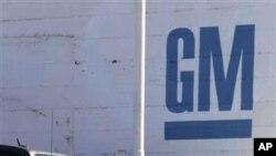 General Motors ponovno na vrhu?