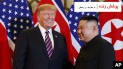 Prezidan ameriken an Donald Trump ak lidè nò koreyen an Kim Jong Un nan Hanoi, Vyetnam.