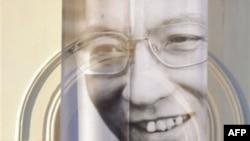 Çin'in Nobel Gerginliği Devam Ediyor