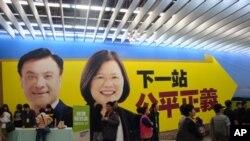 台灣總統大選後 民進黨何去何從?