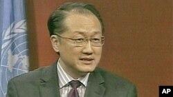 Dr. Jim Yong Kim ຊາວອາເມຣິກັນ ໄດ້ຖືກຄະນະອໍານວຍການ ທະນາຄານໂລກ ແຕ່ງຕັ້ງໃຫ້ເປັນ ປະທານຄົນໃໝ່.
