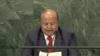 وبلاگ پوشش خبری نشست مجمع عمومی سازمان ملل در سال ۲۰۱۶