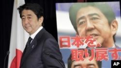 El líder del Partido Liberal Demócrata, Shinzo Abe, ha regresado al poder en Japón.