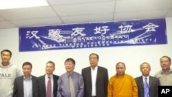 汉藏友好协会南加州分会成立