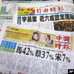 台湾总统大选最新民意调查