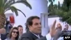 Ông Ben Ali và vợ, bà Leila Trabelsi bị cáo buộc tội nhiều tội danh trong đó có tội rửa tiền và giết người