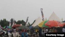 Sherehe za makabila ya Bamasaba nchini Uganda