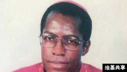 FILE - Cameroon Bishop Jean Marie Benoit Balla was found dead under suspicious circumstances.