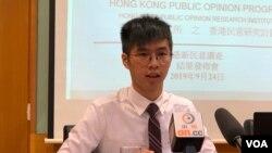 香港理工大學社會政策及行政學系學生潘偉良(美國之音記者李逸華拍攝)
