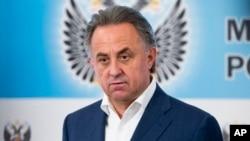 Menteri Olahraga Rusia Vitaly Mutko berbicara kepada pers di Moskow, Rusia, hari Minggu (24/7).