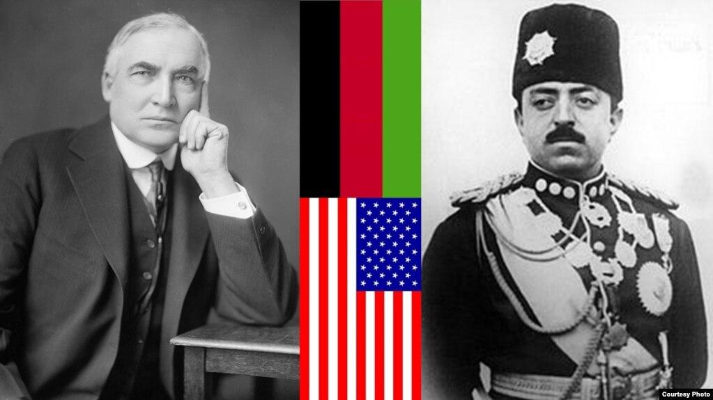 شاه امان الله خان و رئیس جمهور وارن هاردینگ