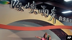 台湾原住民舞蹈演出