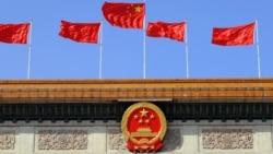"""焦点对话:中共政治安全机构横空出世,内压聚集""""盖世太保""""再现?"""