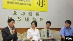 國際特赦台灣分會早前舉行記者會聲援台灣法輪功人士鍾鼎邦 (資料圖片)
