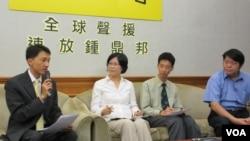 大赦国际台湾分会记者会声援台湾法轮功人士钟鼎邦 (美国之音张永泰拍摄)