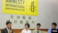 多個團體曾經呼籲中國當局釋放鍾鼎邦(資料圖片)