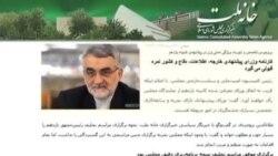 واکنش ها به وزرای پيشنهادی دولت