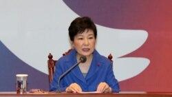 [뉴스 포커스] 한국 국회 대통령 탄핵안 가결, 미·한·일 대북 독자제재