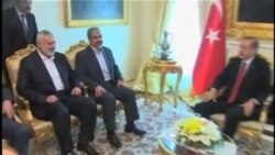 بازديد اردوغان از رام الله و نوار غزه